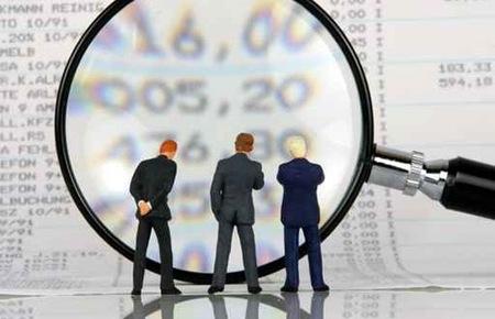 giám sát hoạt động của ngân hàng