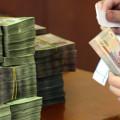 Khái niệm chính sách tiền tệ